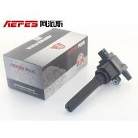 Buy cheap APS-08163 Ignition coil OE:483Q-18100 TT11D Fit for Haima 483Q Engine Haima 3 Premacy Family from wholesalers