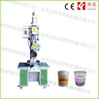 Wholesale HF-G300 Heat transfer machine for paint bucket from china suppliers