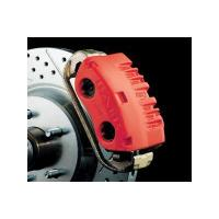 China Duplicolor Brake Caliper Paint Kit (Red)[BCP400] on sale