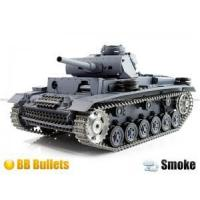 HL 3848-1 1:16 PanzerKampfwagen III Airsoft RC Battle Tank RTR w/ Smoke, Sound and Lighting