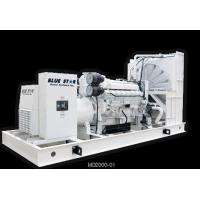 Wholesale High Power & Bluestar Natural Gas Backup Generators from china suppliers