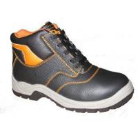 Buy cheap Mechanical safety shoes-ABP1-1008 from wholesalers