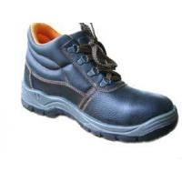 Buy cheap Men safety boots-ABP1-1001 from wholesalers