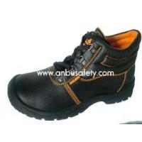 Wholesale Rocklander safety boots-ABP1-3011 from china suppliers