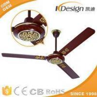 Buy cheap factory 56inch solar ceiling fan with cheap price from wholesalers