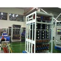 Wholesale Propulsion & Control Sys. from china suppliers