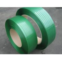 Wholesale Manual Grade Polyester Strapping from china suppliers