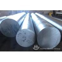 Wholesale AISI 4130/ JIS SCM430 HOT ROLLED ALLOY STEEL BAR from china suppliers