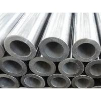 China Inconel 625 pipes on sale