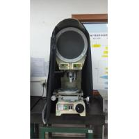 Wholesale Projector from china suppliers