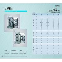 Wholesale Precision die d from china suppliers