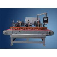 Buy cheap CNC knife around Mito XH1000 from wholesalers