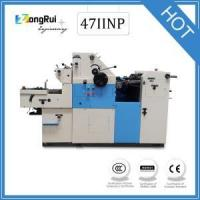 Wholesale Single Color Offset Printing Machine from china suppliers