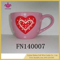 Buy cheap Valentine's Day Gifts Love You Ceramic Coffee Mugs Very Simple Elegant and Beautiful for Gift from wholesalers