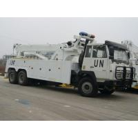 Wholesale Heavy Wrecker from china suppliers