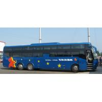 Wholesale Bus Bova:LCK6140W-1 from china suppliers