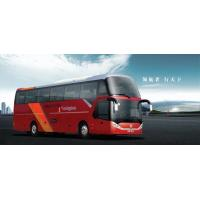 Wholesale Bus Magic (double):LCK from china suppliers