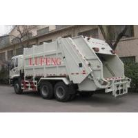 Wholesale Garbage Truck from china suppliers