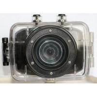 Buy cheap Sports camera from wholesalers