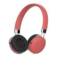 Buy cheap Bluetooth Stereo Headset HDS26 from wholesalers