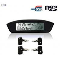 Wholesale TPM-03 TPM-03 Tire Pressure Monitor System from china suppliers