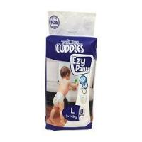 Wholesale VELONA CUDDLES EZY PANTS Medium from china suppliers