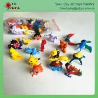 Wholesale The 35mm Cute Pokemon Toys For Kids