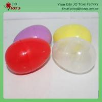 Wholesale easter eggs for sale Egg Capsule 5.5*7.8cm from china suppliers