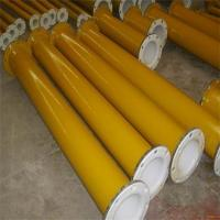 China Anticorrosive Powder Coating For Coal Mine Wells for sale