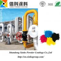 Water Pipe Polyethylene Powder Coating for sale