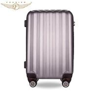 China Polo Kids Trolley Hard Shell Luggage Case on sale