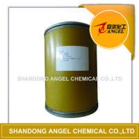 Buy cheap Biocides DBDMH from wholesalers