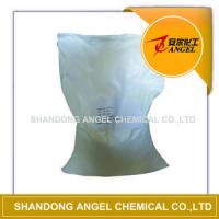 Buy cheap Biocides Ammonium sulfate from wholesalers