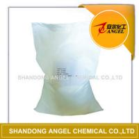 Buy cheap Biocides Cyanuric acid from wholesalers