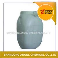 Buy cheap Biocides Trichloro Isocyanuric Acid from wholesalers