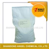 Buy cheap Decabromodiphenyl Ethane(DBDPE) from wholesalers