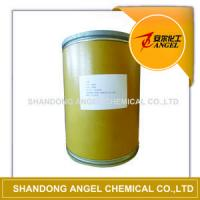 Wholesale Biocides DAAM from china suppliers
