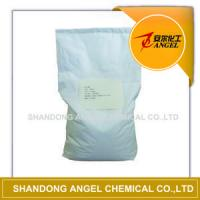 Buy cheap Flame Retardants BT-93W from wholesalers
