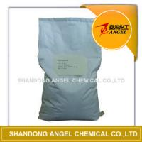 Buy cheap Hexabromobenzene from wholesalers