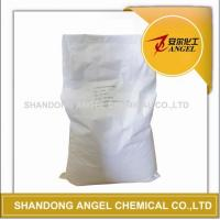 Wholesale Biocides 2-Ethyl-anthraquinone from china suppliers