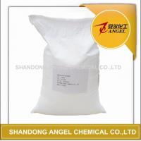Wholesale Biocides Magnesium Sulfate Anhydrate from china suppliers