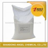 Wholesale Biocides Aluminum Chloride from china suppliers