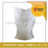 Wholesale Biocides PAC from china suppliers