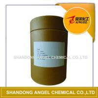 Wholesale Biocides BCDMH from china suppliers