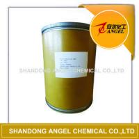 Wholesale Biocides Adipic Dihydrazide(ADH) from china suppliers