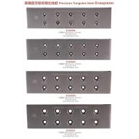 Wholesale Precision Tungsten Steel Drawplates-P97 from china suppliers