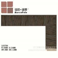 Buy cheap Ebony lines from wholesalers
