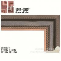 Buy cheap Carved decorative wood line from wholesalers