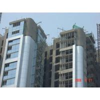 Buy cheap EVE insulation curtain wall panel from wholesalers