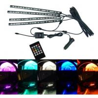 Buy cheap 601490804521 Bolaxin 4pcs Multi-Color 8 Color LED Interior Underdash Lighting Kit from wholesalers